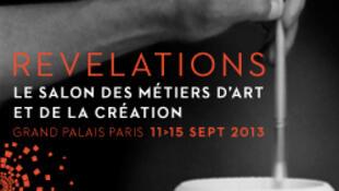 Detalle del afiche de la exposición.