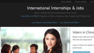La page d'accueil d'EasyPass international.