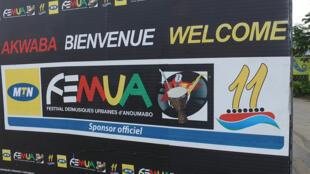 Le FEMUA 11 a eu lieu du 17 au 22 avril à l'INJS (Abidjan - Côte-d'Ivoire)