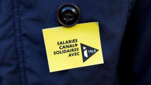 Les salariés du groupe Canal Plus sont venus soutenir les grévistes d'I-Télé, le 17 octobre 2016.