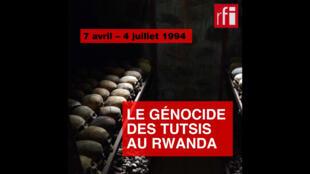 Le génocide des Tutsis au Rwanda.