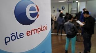 An employment exchange in Marseille