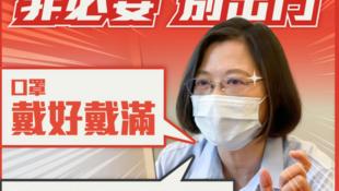 关于台湾新冠病毒疫情的报道图片