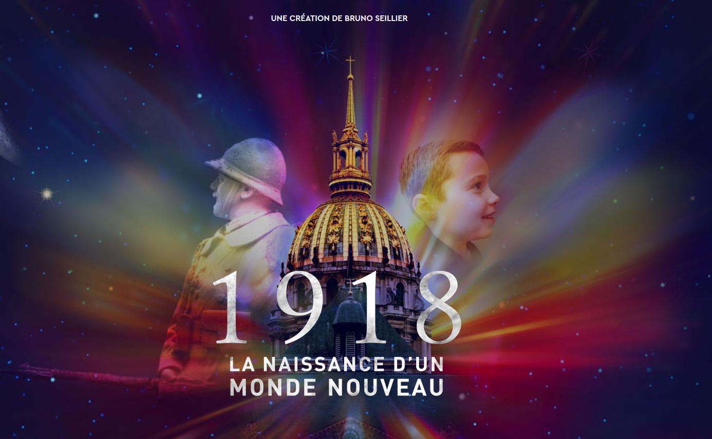 Capture d'écran du site de la Nuit aux Invalides.