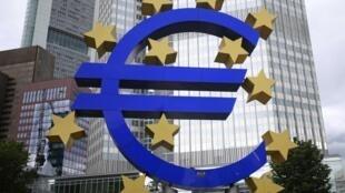 Sede do Banco Central Europeu em Frankfurt.