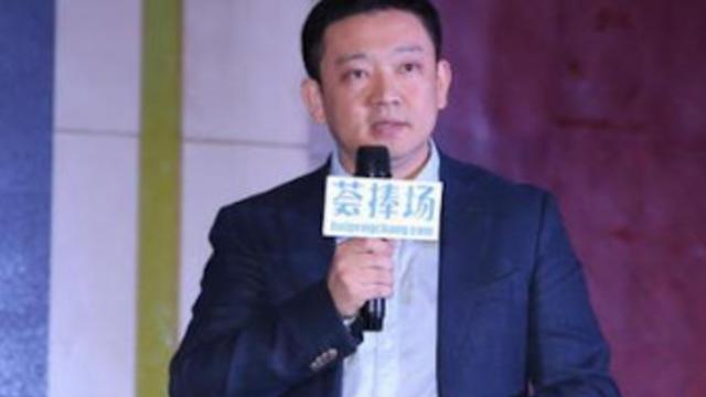 腾讯高管因涉及腐败案被拘留调查(photo:RFI)