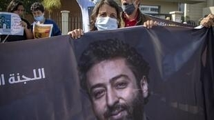La mère du journaliste Omar Radi, accusé de «financements étrangers», «atteinte à la sécurité intérieure de l'État», et «viol», lors d'un rassemblement de soutien à Casablanca, le 22 septembre 2020.