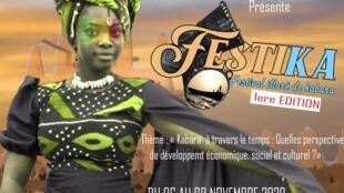 C'est la première édition de ce festival «Festika Illaré» qui se tient jusqu'à ce dimanche 8 novembre 2020 à Kabara, près de Tombouctou.