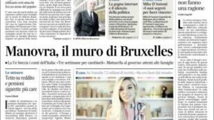 """Detalle de la portada del diario de Venecia Il Gazzettino, que habla de """"muro de Bruselas""""."""