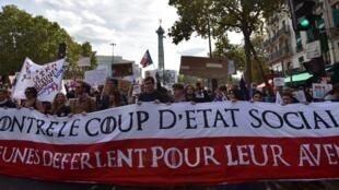 Người dân Pháp biểu tình phản đối Luật Lao Động mới, theo lời kêu gọi của đảng cực tả Nước Pháp Bất Khuất, Paris, ngày 23/09/2017.