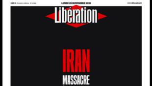 صفحۀ اول روزنامۀ لیبراسیون، چاپ پاریس - دوشنبه ٢۵ نوامبر ٢٠١٩