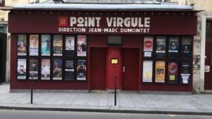 Парижский театр Le Point Virgule на карантине