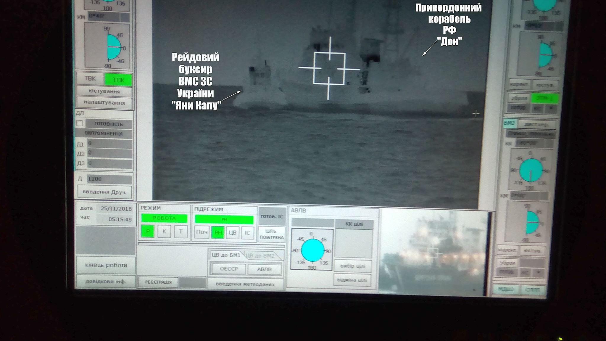 Màn hình cho thấy biên phòng Nga tìm cách chận một tàu hải quân Ukraina đi vào biển Azov, Hắc Hải (25/11/2018).
