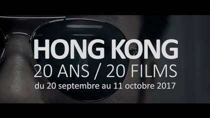 法國電影資料館舉行香港電影回顧展
