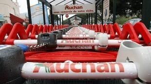 French retail company Auchan announced its exit from the Chinese market.