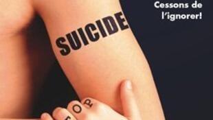 Campagne de prévention du suicide