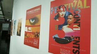 A 2018 display of 40 years of posters advertising The 3 Continents Film Festival, in foreground 2004 and 2005
