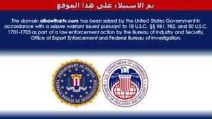 2021-06-22T194035Z_576800742_RC2P5O9RU8MY_RTRMADP_3_USA-IRAN-INTERNET