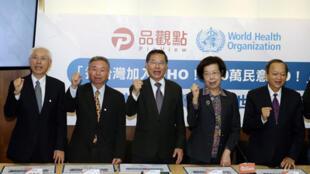 Taiwan-WHO