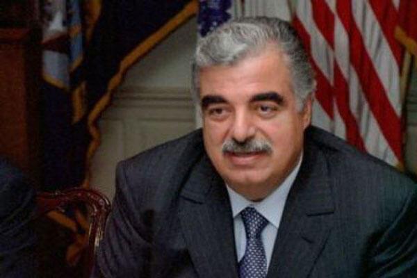 Ex primeiro-ministro libanês Rafik Hariri assassinado a 14 de Fevereiro de 2005 em Beirute, dos 4 réus apenas Salim Ayyash foi considerado culpado a 18 de Agosto pelo Tribunal Especial para o Líbano e pode ser condenado a prisão perpétua.