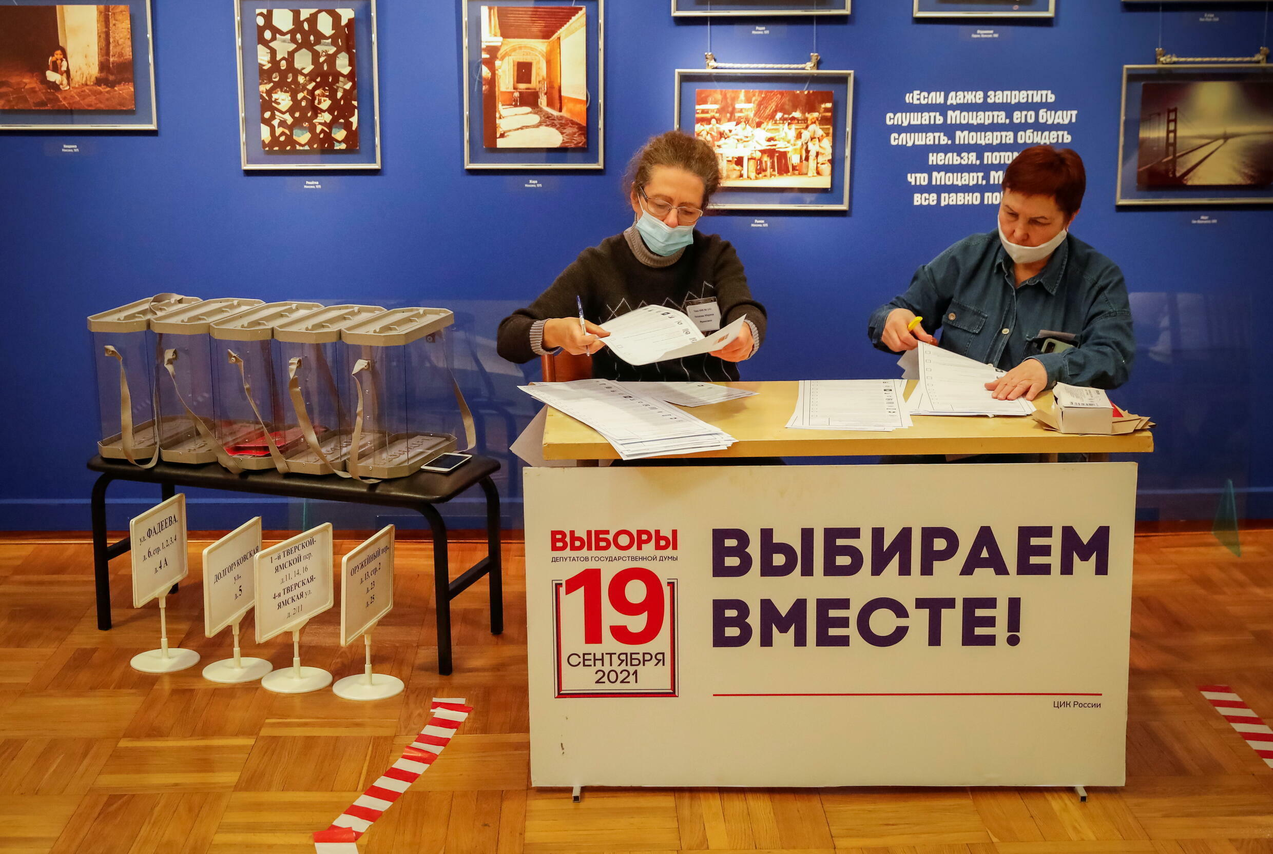 2021-09-16T113753Z_614111749_RC2ZQP9BX75X_RTRMADP_3_RUSSIA-ELECTION-PREPARATIONS