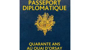 Couverture du livre de Gérard Araud.
