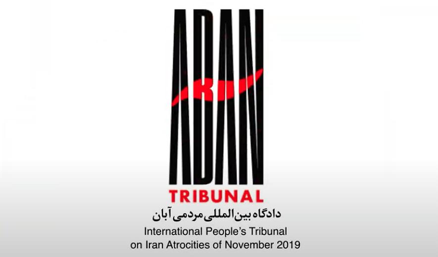 نشان دادگاه بینالمللی مردمی برای رسیدگی به سرکوب های آبان ماه ۹۸ در ایران