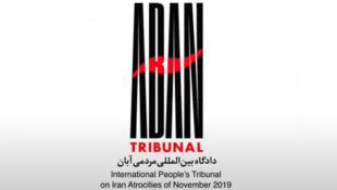 Aban_Tribunal.png.885x520_q85_box-147,70,894,510_crop_detail_upscale
