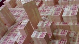 图为中国人民币照片