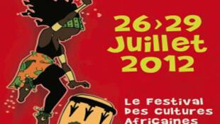Le Festival Africajarc 2012 à Cajarc (46), du jeudi 26 au dimanche 29 juillet 2012. Au programme : Alpha Blondy, Tiken Jah Fakoly, Les Mercenaires De L'ambiance, Simon Nwambeben, Amadou Et Mariam, Diawara Fatoumata, Jorge Humberto, Keïta Diarétou.