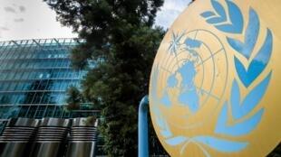""""""".نشست سازمان جهانی هواشناسی"""" در ژنو، محل برگزاری """"گروه بینالمللی کارشناسان درباره تغییرات آب و هوایی""""."""