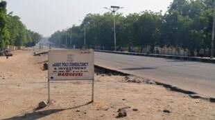 Titin  Kashim Ibrahim a garin  Maiduguri Jihar Borno a Najeriya