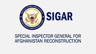 بازرس ویژه آمریکا برای بازسازی افغانستان (سیگار)