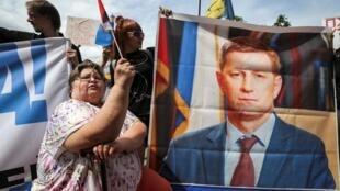 Rassemblement de soutien au gouverneur régional arrêté, Sergueï Furgal, à Khabarovsk, dans l'Extrême-Orient russe, le 25 juillet 2020.