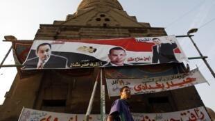 Bannières électorales du Parti national démocratique (PND) montrant Hosni Moubarak (D) et son fils Gamal Moubarak (G) au Caire, le 22 novembre 2010.