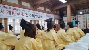 Explication des règles de bienséance à la Biennale sur les études coréennes à Jeonju, au sud de la Corée. Novembre 2016.