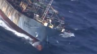 Captura de pantalla de video sobre la persecusión del barcho chino.