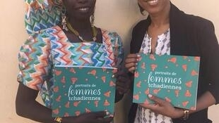 "Chadian artists Salma Khalil (Left) & Aché Coelo (Right) present their joint-book ""Portraits of Chadian Women"""