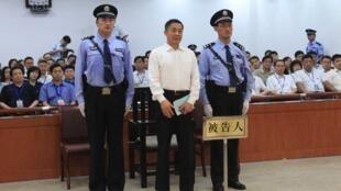 薄熙来9月22日在济南中院听取一审宣判