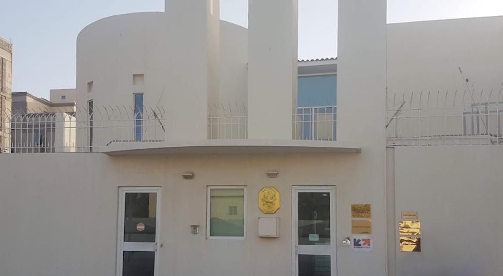 Consulat de france_Djeddah
