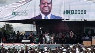 (illustration) Des dizaines de milliers de militants du PDCI se sont rassemblés à Yamoussoukro samedi 12 septembre pour l'investiture de Henri Konan Bédié.