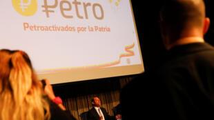 Petro, nome da criptomoeda lançada pelas autoridades da Venezuela, a 20 de fevereiro de 2018