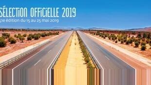 La Quincena de los Realizadores es una de las secciones paralelas del Festival de Cannes.