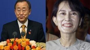 Генеральный секретарь ООН Пан Ги Мун и лидер бирманской демократической оппозиции Аун Сан Су Чжи