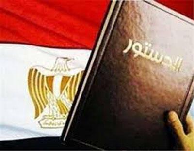 En 2014, 20 millions d'Egyptiens ont approuvé la Constitution (98,1%).