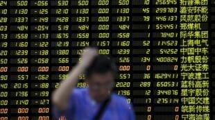 La Bourse de Shanghai a accusé une baisse de 8,5% (la plus forte depuis 2007). Photo datée du 24 août 2015.