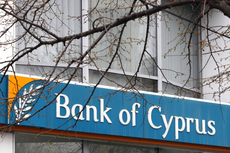 Le patriarche Chrysostomos a saisi la justice pour s'opposer aux saisies des avoirs de l'Eglise à la Bank of Cyprus.