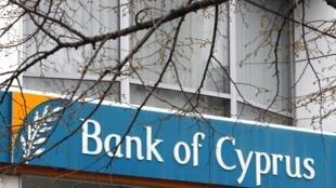 Le président de Bank of Cyprus, principale  banque du pays, a démissionné ce mardi 26 mars 2013.