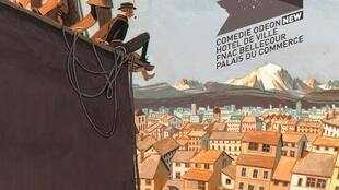 Afiche del Lyon BD Festival 2013.