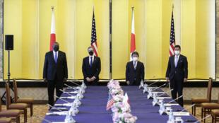Reunion 2+2 _Japan_Les Etats-Unis